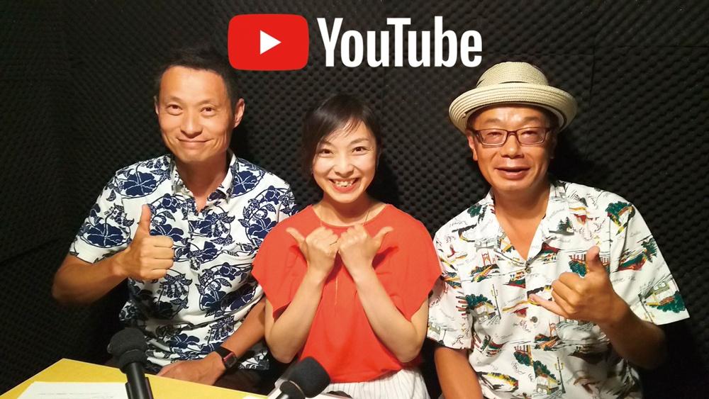 市川うららFM『ぶんちゃんの元気リポート』