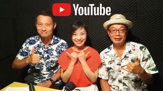 市川うららFM『ぶんちゃんの元気リポート』風の谷の治療院 佐々木謙院長 ゲスト出演