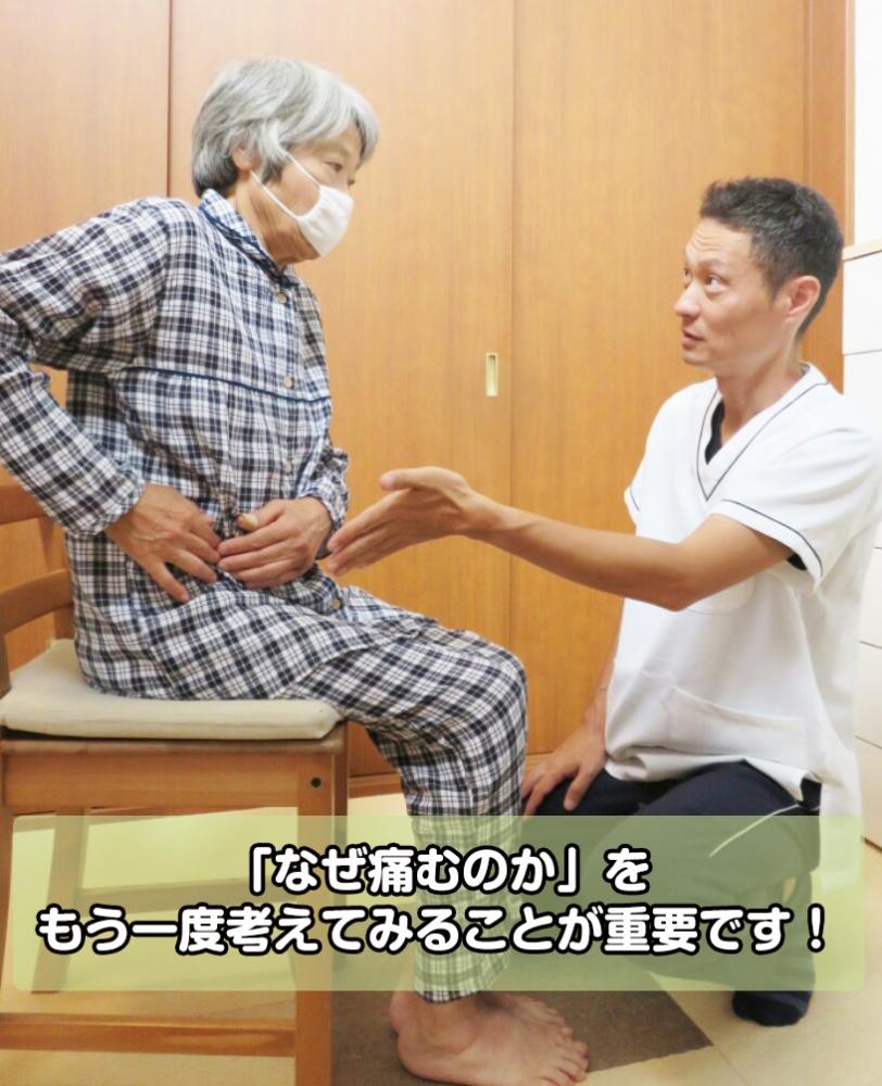 骨粗しょう症による腰椎圧迫
