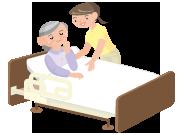 筋肉の麻痺や関節の拘縮などの症状があり、歩行困難な方や寝たきり状態の方、医師により医療はり灸・マッサージの必要性が認められた方が対象です。