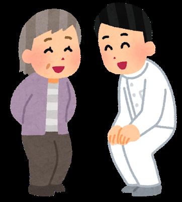 風の谷治療院・在宅リハビリ・変形性膝関節症の痛み