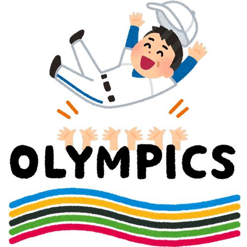 侍ジャパン・オリンピック